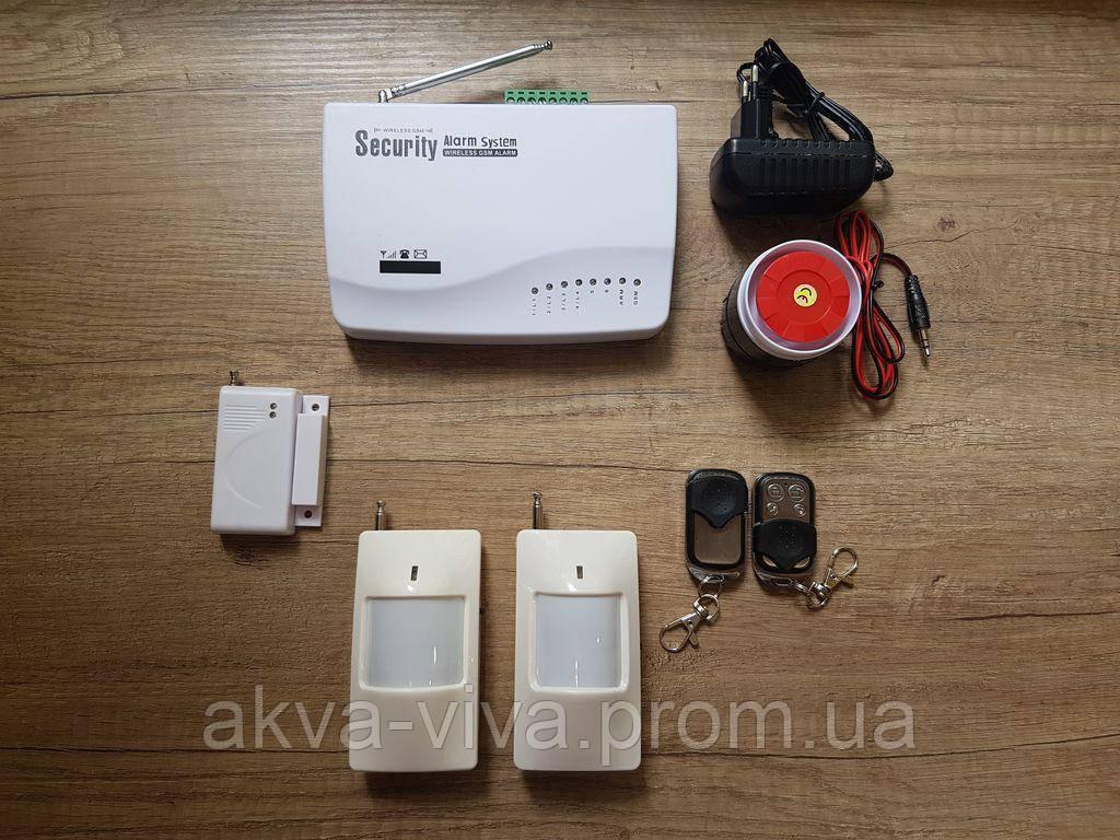 """Комплект GSM сигнализации """"Стандарт"""" № 2"""