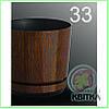 Цветочный горшок «Korad 33» 2.8л
