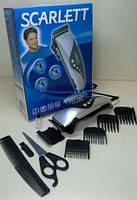 Машинка для стрижки волос Scarlet SC-167