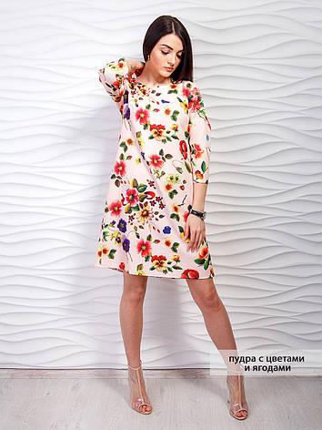 deadd86f77ec47d Молодежное платье-трапеция