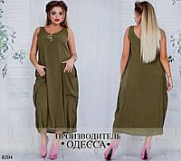 Платье 8204 /р39