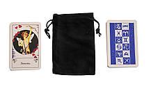Цыганские гадальные карты (в пакетике) с чёрным бархатным мешочком