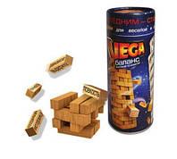 Настольная Игра Вега Vega Башня Джанга Дженга, DANKO TOYS, DT ПБ, 005786