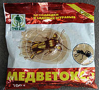Медветокс средство от медведки и садовых муравьев; 100 грамм, фото 1