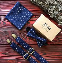 Набор I&M Craft галстук-бабочка и подтяжки для брюк (030240)