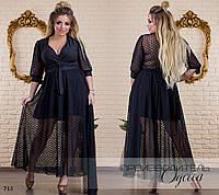 Платье вечернее длинное под пояс с глубоким вырезом сетка+креп 42-44,46-48