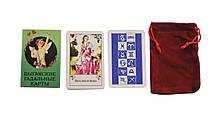 Циганські гадальні карти ( набір з двох колод Україна + Китай ) з червоним оксамитовим мішечком