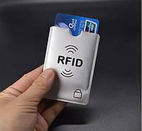 Чехол для защиты RFID банковских карт , фото 1
