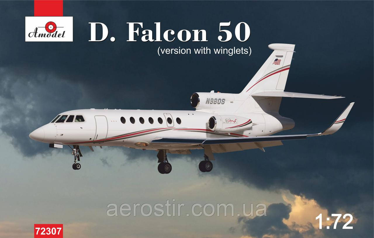 Dassault Falcon 50 (with winglets)1/72  Amodel 72307