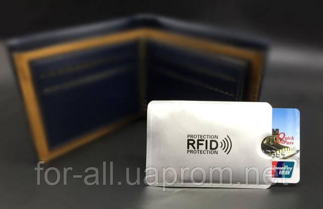 Фото Чехол для защиты RFID карт от несанкционированного сканирования