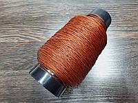 Нить кордовая обувная Текс №375 1000м цвет коричневый