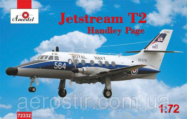 "Пассажирский самолет Jetstream T2 ""Handley Page"""