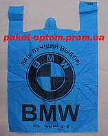fe35796a949 Прочные полиэтиленовые пакеты майка с рисунком оптом от производителя  40х60см BMW cиний