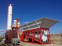Бетоносмесительная установка «ГРАНИТ-60» БСУ, Бетонный завод