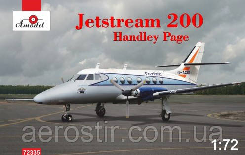 "Пассажирский самолет Jetstream 200 ""Handley Page"""