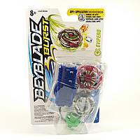 Базовий Beyblade burst Базовий BEY EVIPERO B9486/C2645 Hasbro