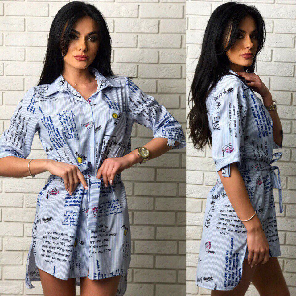 5c1359ad77d Женская рубашка удлиненная сзади в полоску Батал до 52р 16156-1 ...