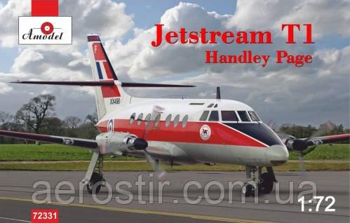 "Пассажирский самолет Jetstream T1 ""Handley Page"""