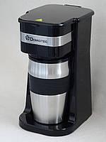 Кофеварка DOMOTEC MS-0709 кофе машина 700вт с термокружкой