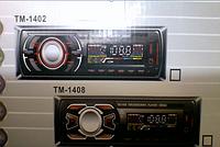 Автомагнитола MP3 1402 1408 РАДИАТОР, ЕВРОФИШКА