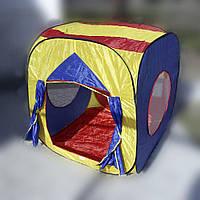 Домик-палатка детская игровая. № 0507.