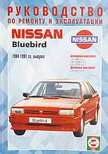 NISSAN BLUEBIRD   Модели 1984-1991 гг. выпуска   Руководство по ремонту и эксплуатации