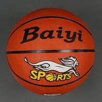 Мяч баскетбольный   580-600 грамм, размер №7