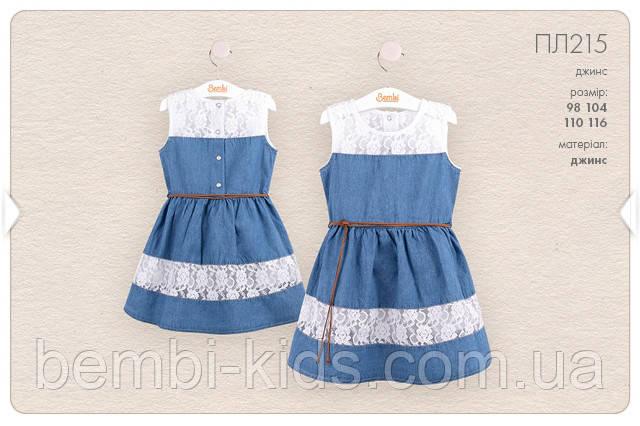 339ed50c023672a Джинсовое летнее платье. ПЛ 215, цена 374 грн., купить в Белой Церкви —  Prom.ua (ID#689335887)