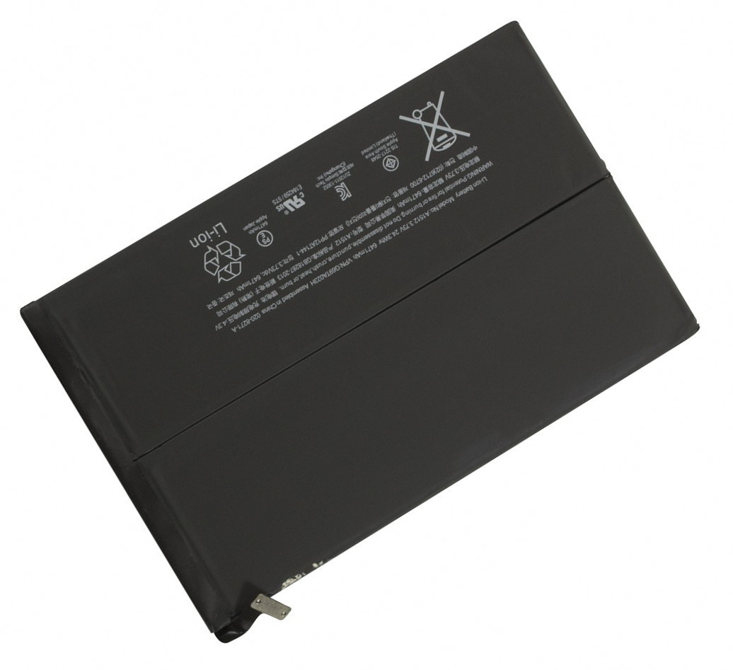 Аккумулятор к планшету Apple iPad Mini 2   Mini 3 A1489 6471mAh