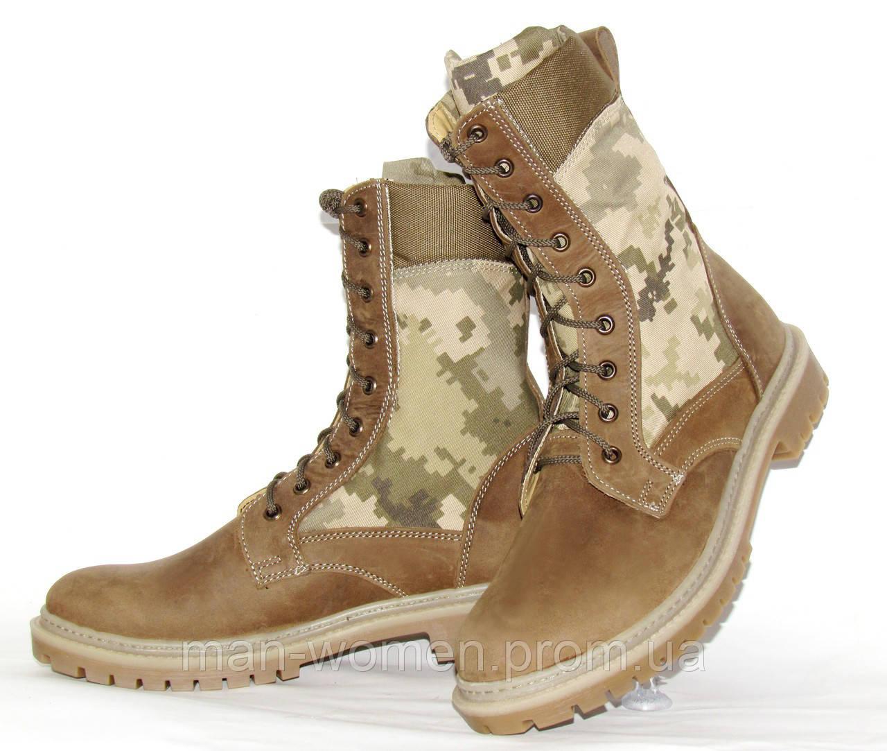 Армейские ботинки, берцы, облегчнный вариант! Размеры 40-45.