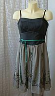 Платье нарядное в народном стиле Steps р.44 7718а