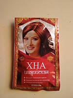 Хна индийская 25 г