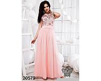 Красивое женское вечернее платье 42,44,46