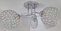Люстра потолочная на 3 лампочки (23х46х46 см.) Хром или золото YR-6190/3A-ch