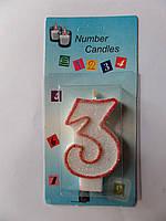 """Свеча на торт цифра """"3"""""""