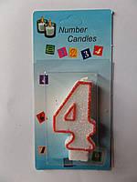 """Свеча на торт цифра """"4"""""""