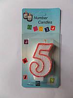 """Свеча на торт цифра """"5"""""""