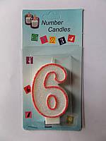 """Свеча на торт цифра """"6"""""""