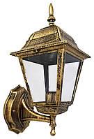 Фонарь уличный настенный (35х15х20 см.) Золото состаренное YR-9030-w/s