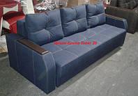 Прямой Диван Браво Еврокнижка Наша мебель