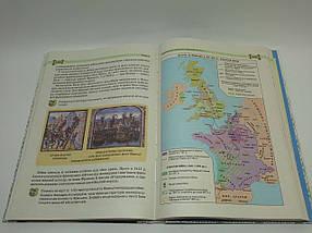 Підручник Історія Всесвітня 7 клас Пометун Освіта , фото 2