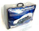 Тент автомобильный с подкладкой XXL, фото 1