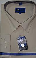 Батальная бежевая мужская рубашка (размер 49)