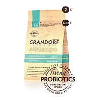 Grandorf (Грандорф) Probiotics 4 Meat&Brown Rice INDOOR корм для взрослых котов (2 кг)
