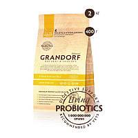 Grandorf(Грандорф)Probiotics 4 Meat&Brown Rice STERILIZED д/стерилизованных котов (400 г)