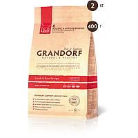 Grandorf (Грандорф) Lamb&Rice ADULT INDOOR ЯГНЕНОК С БУРЫМ РИСОМ для взрослых кошек (2 кг)