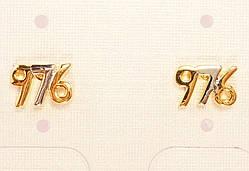 """Серьги XP Позолота + Родий гвоздики """"976"""""""
