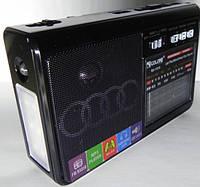 Радиоприемник Golon RX1315