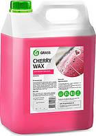 Grass Холодный воск Cherry Wax 5kg