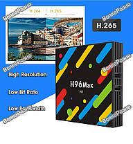 Андроид тв приставка H96 Max H1. Android TV Приставка Android 7.1.1 H96 MAX - H1. Смарт приставка H96 MAX H1 , фото 3